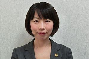 弁護士 栗原 直子